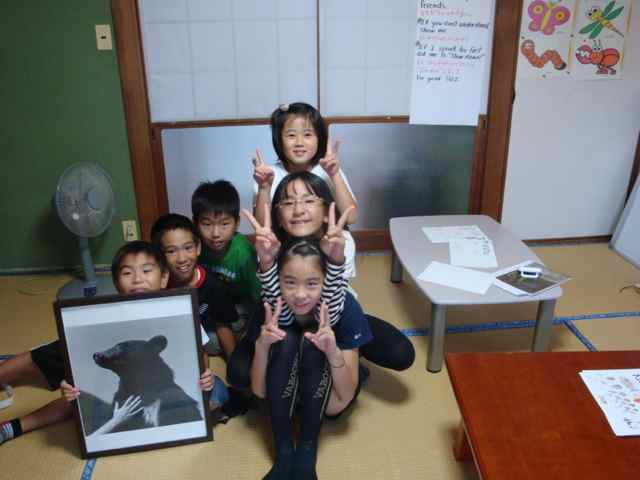At Shimabara English School