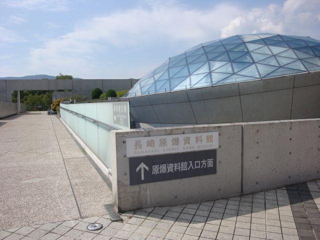 Visit to Nagasaki